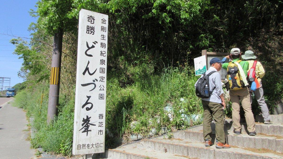 1705-04-二上山-IMG_0215