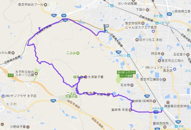 1705-00a-二上山-軌跡