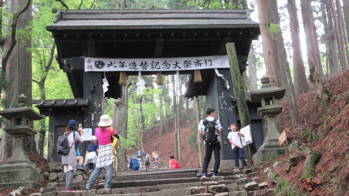 1705-13-愛宕山-IMG_0344