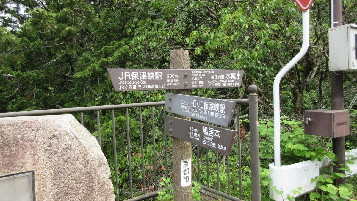 1705-04-愛宕山-IMG_0326