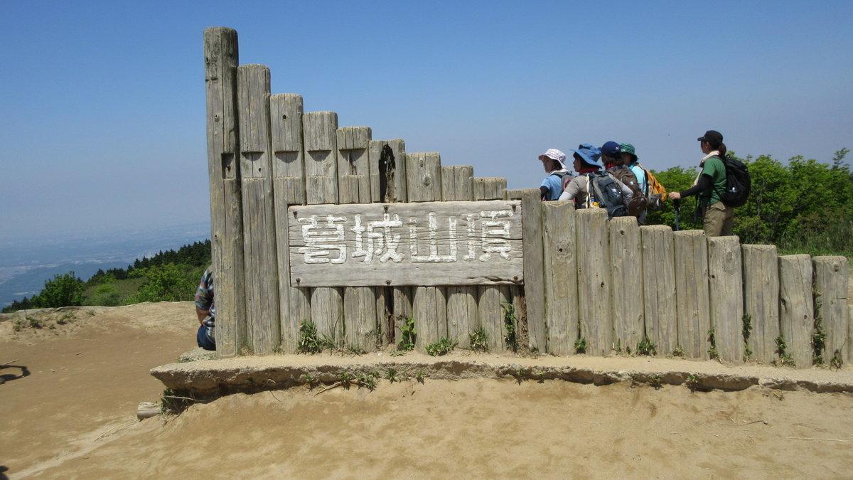 1705-26-葛城山-IMG_0424