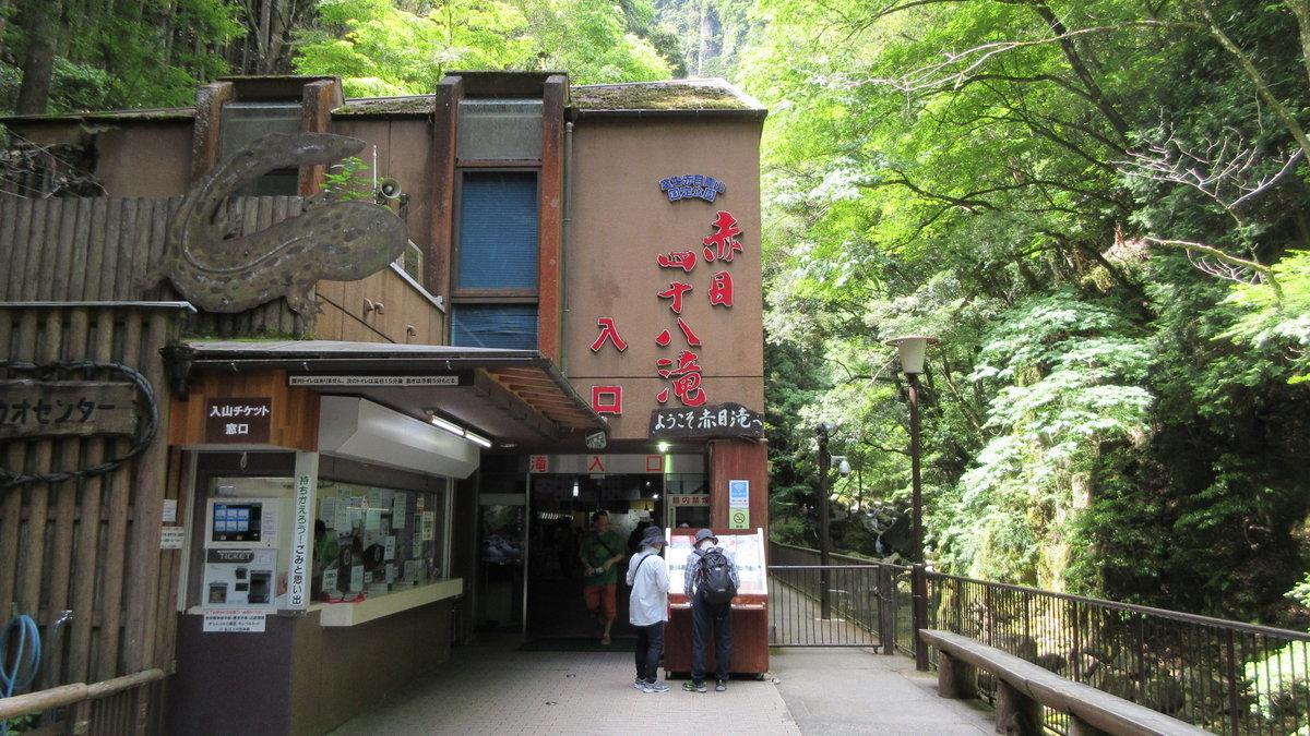 1706-19-赤目滝-IMG_0561