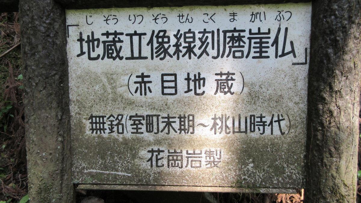 1706-18-赤目滝-IMG_0558