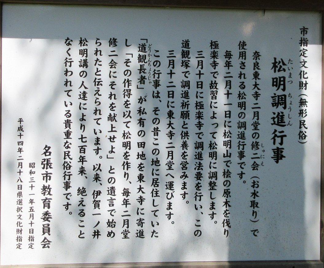 1706-08-赤目滝-IMG_0542説明