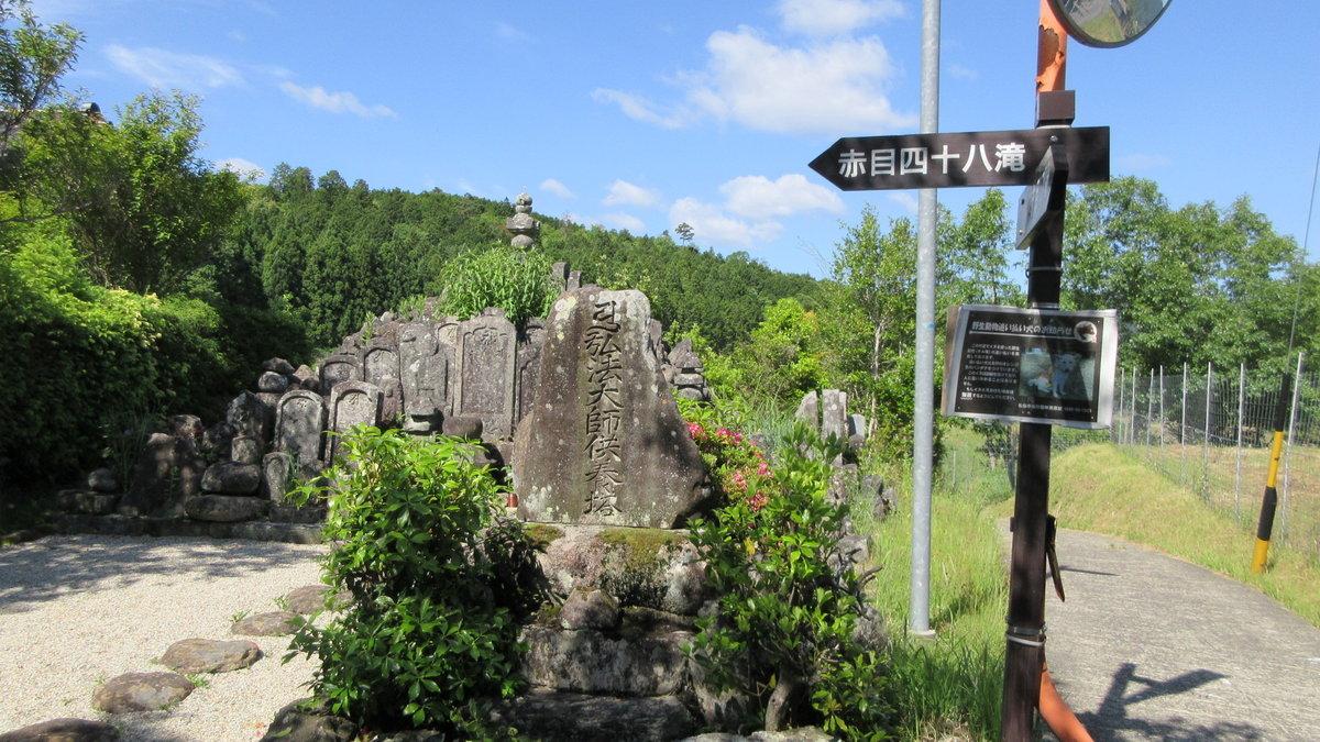 1706-05-赤目滝-IMG_0537