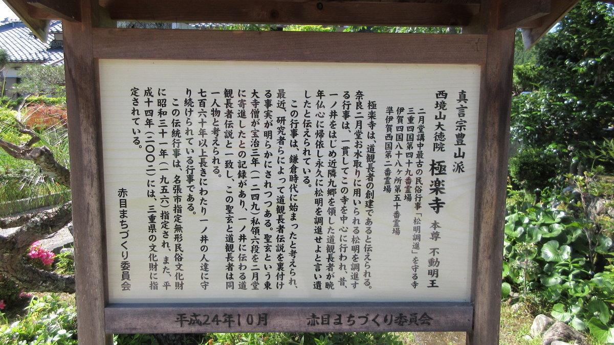 1706-04-赤目滝-IMG_0533
