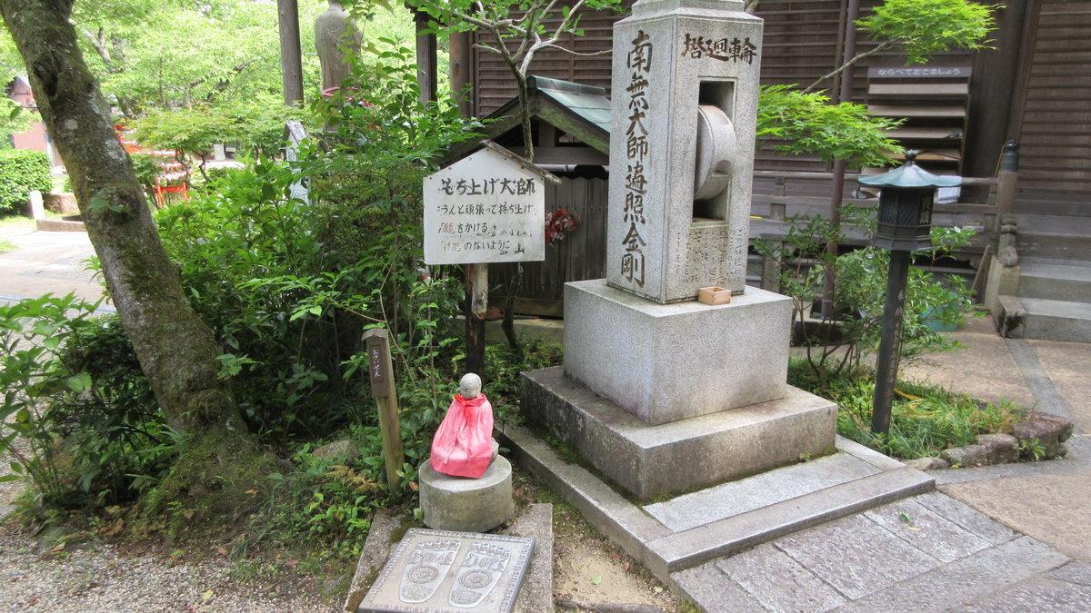 1706-28-海住山寺-IMG_0699