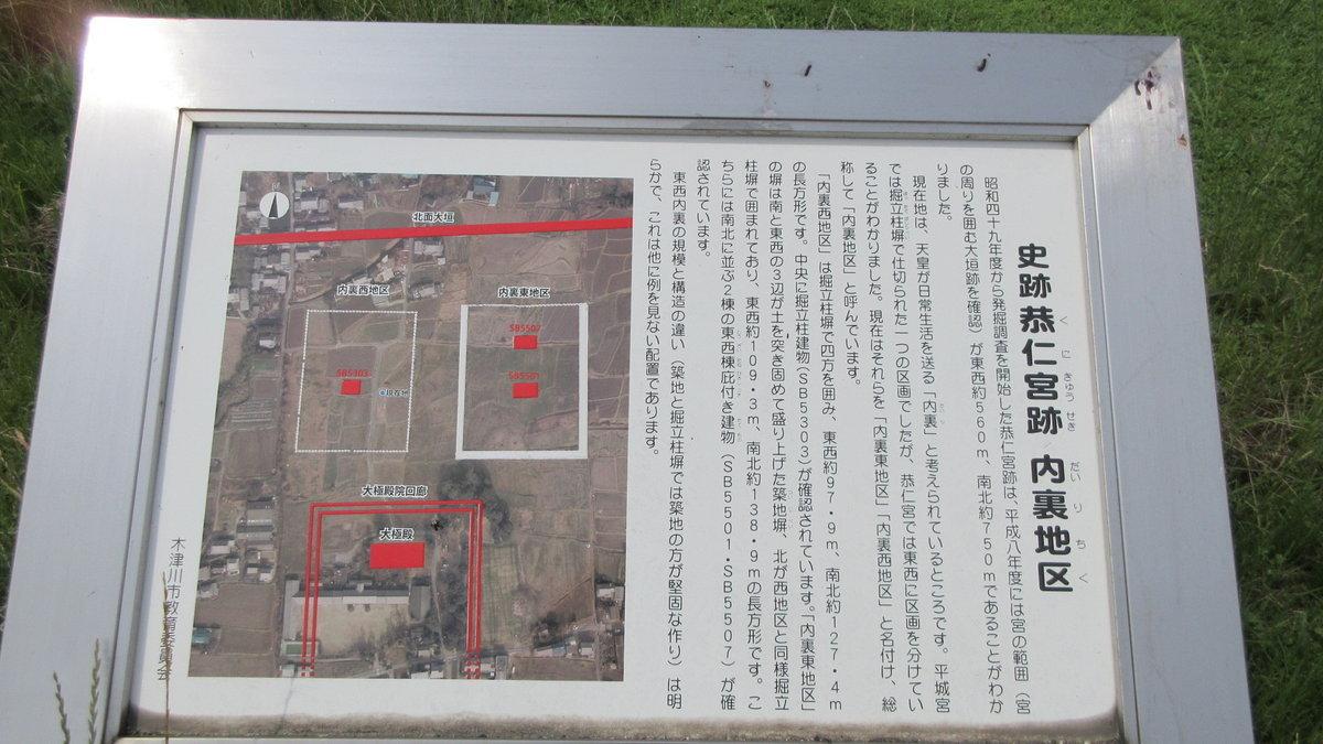 1706-12-海住山寺-IMG_0674