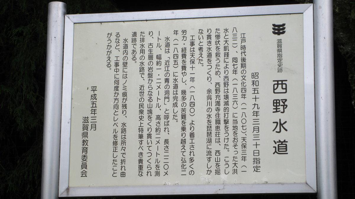 1707-15-琵琶湖⑥-IMG_0829