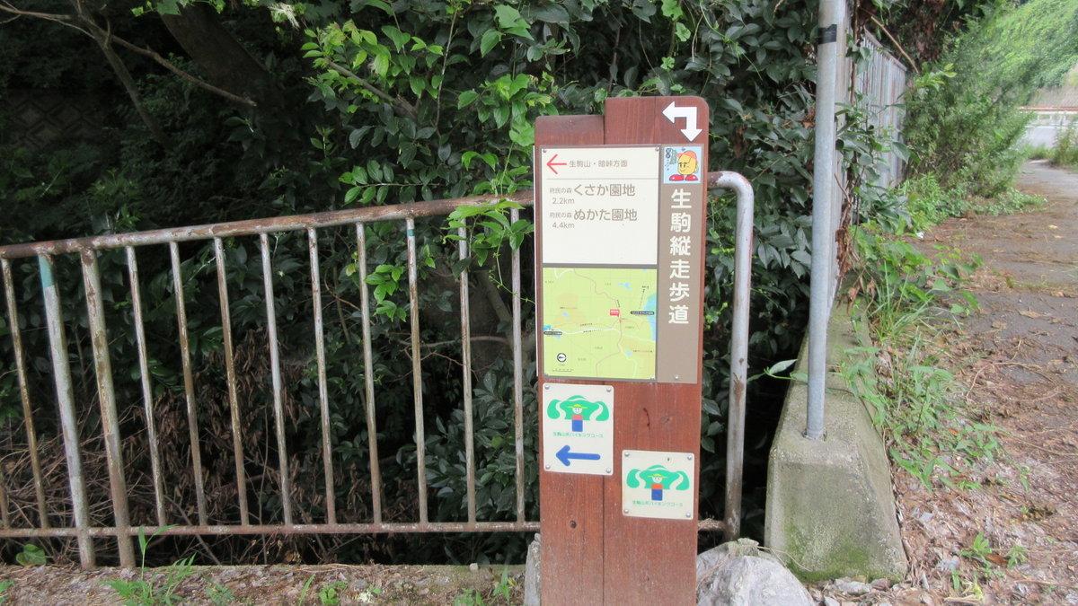 1707-25-生駒-IMG_0900