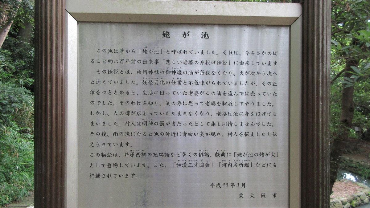 1707-07-生駒-IMG_0867