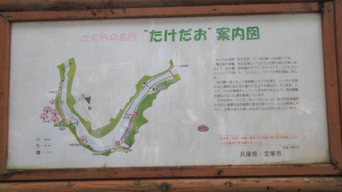 1707-19-武田尾廃線-IMG_1019