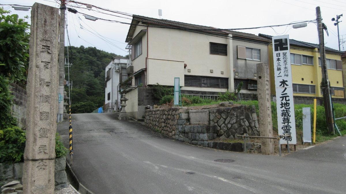 1707-04-武田尾廃線-IMG_0987
