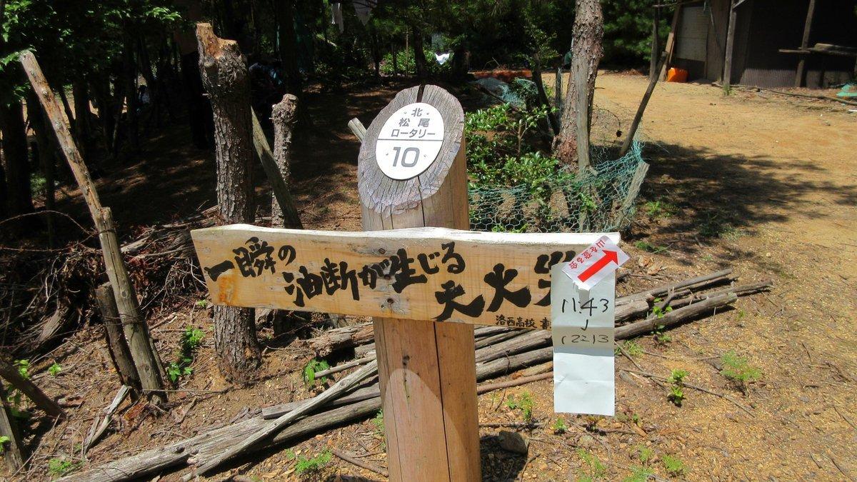 1708-23-清滝-IMG_1080