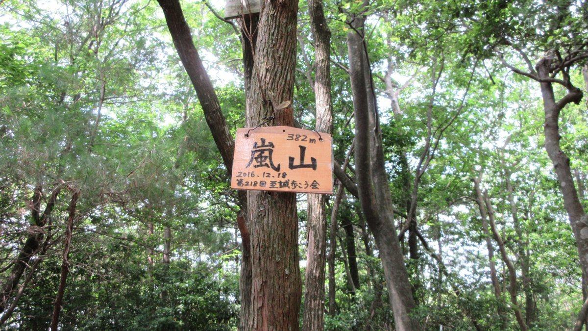 1708-20-清滝-IMG_1074