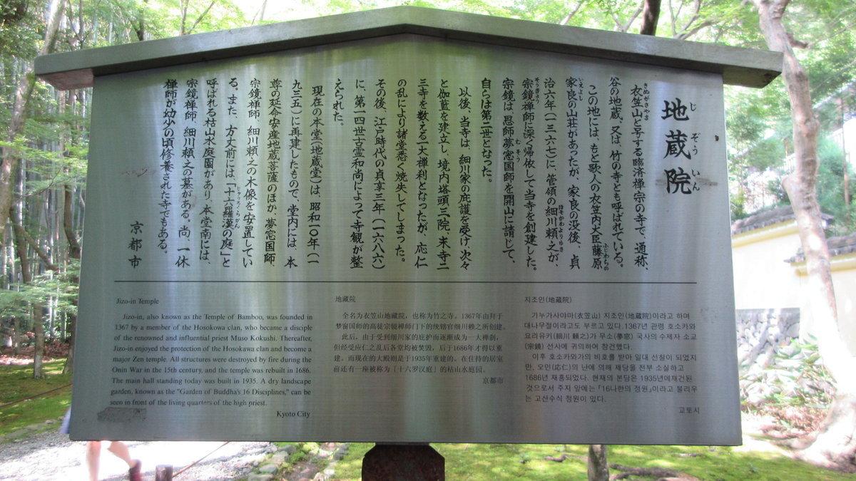 1708-04-清滝-IMG_1038