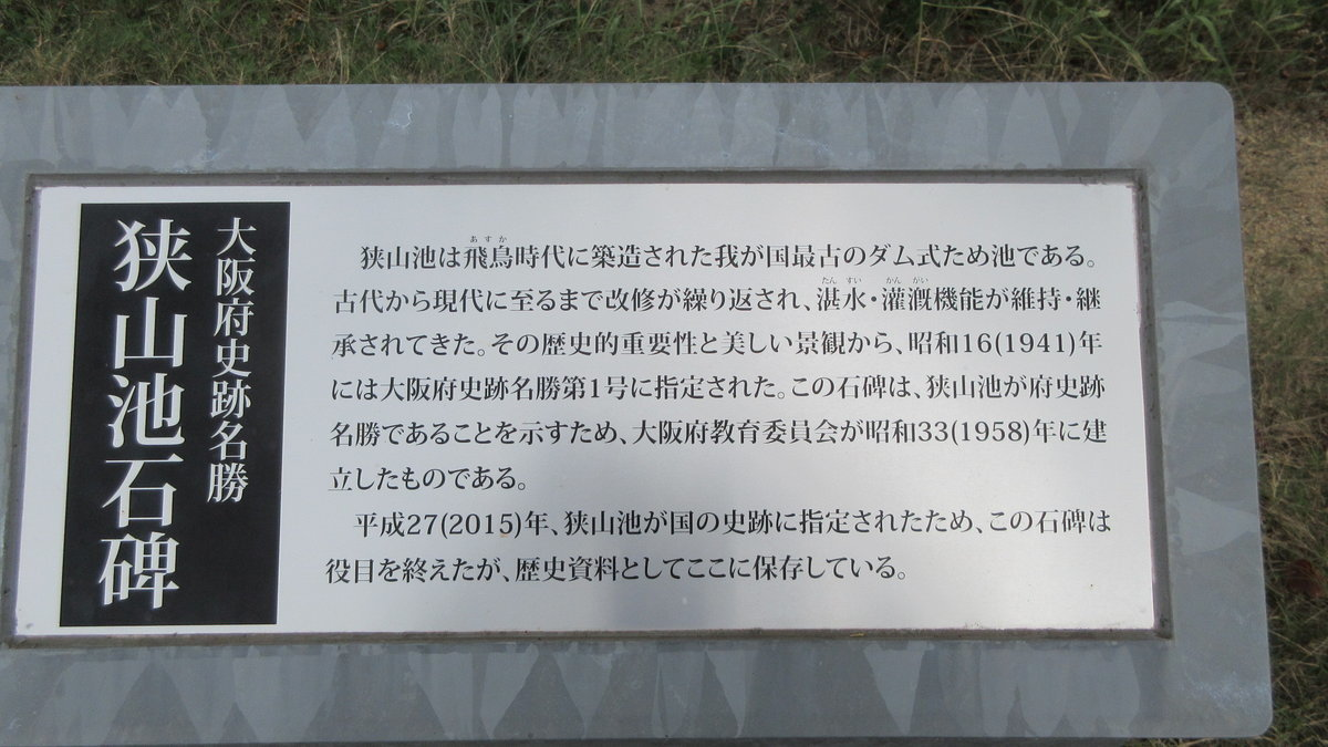 1709-26-五私鉄-IMG_1307