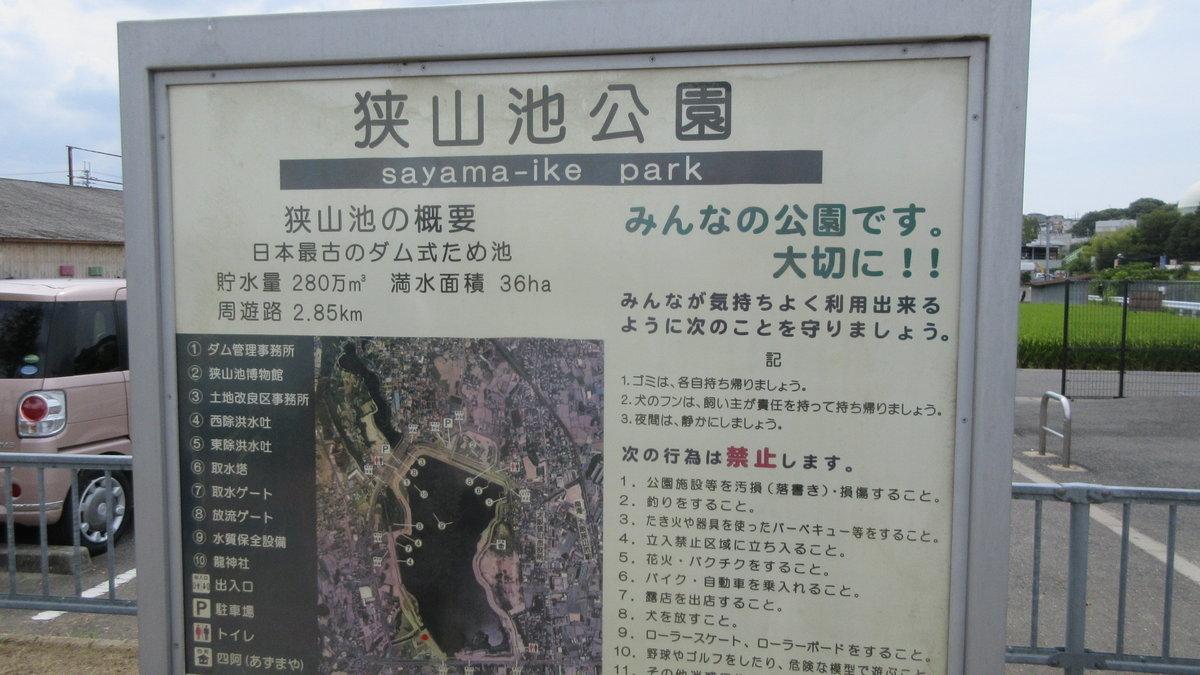 1709-22-五私鉄-IMG_1301
