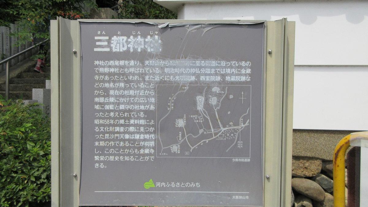 1709-14-五私鉄-IMG_1289