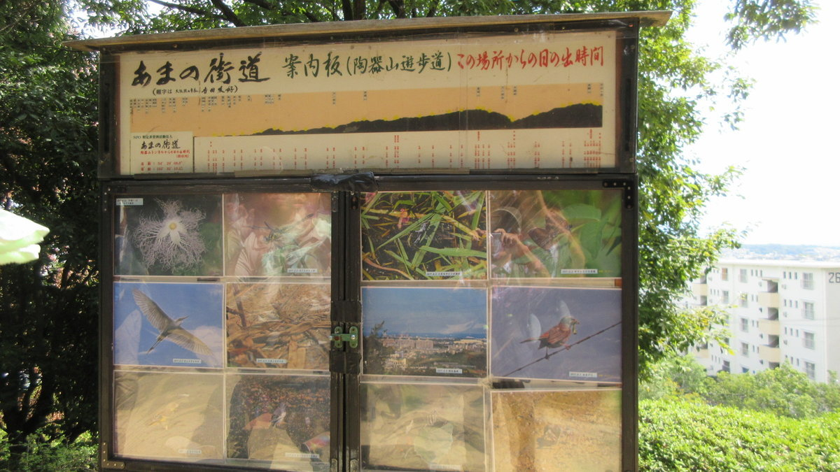 1709-08-五私鉄-IMG_1280