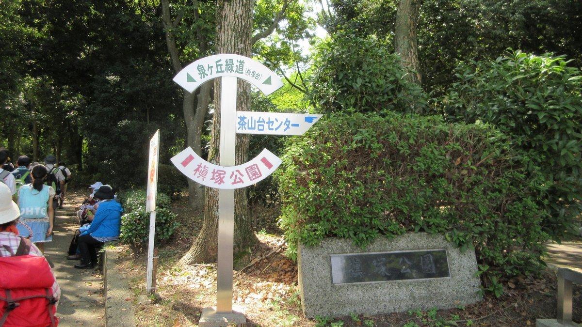 1709-07-五私鉄-IMG_1277