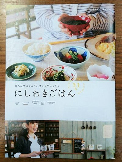 縺ォ縺励o縺阪#縺ッ繧点convert_20150226163909