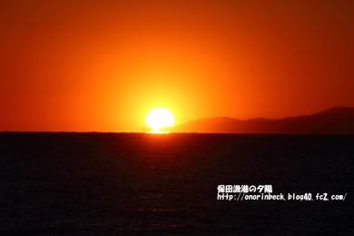 EOS6D_2015_01_12_9999_351.jpg