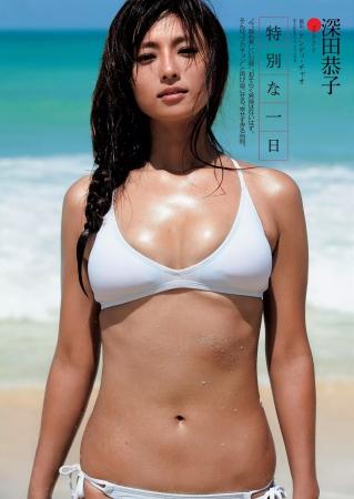 深田恭子009