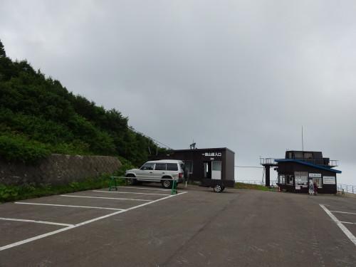2015年7月30日岩木山①_1