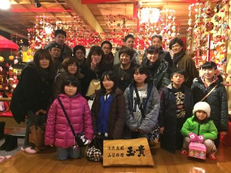 20150207 SUKIYAKI (5)