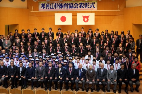 20150214 寒河江市表彰 (3)