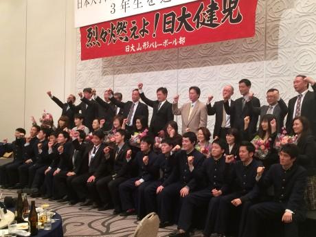 20150221 日大山形 三年生を送る会 (9)
