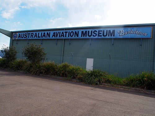 AUSTRALIAN AVIATION MUSEUM