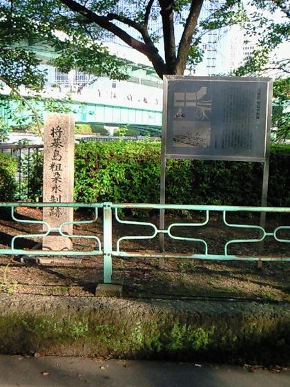 shogishimasodaiNEC_0184.jpg