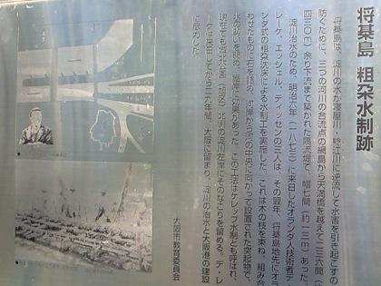 shogishimasodaiNEC_0185.jpg