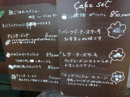 KaruizawaLePetitNid3_004_org.jpg