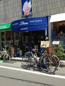 KaruizawaLibisco_002_org.jpg