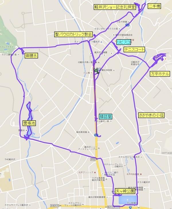 Karuizawa_Route_org.jpg