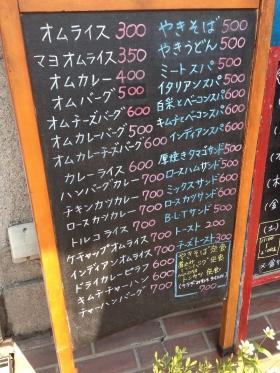KishiwadaNoda_002_org.jpg