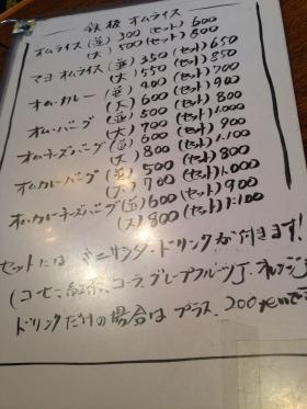 KishiwadaNoda_003_org.jpg