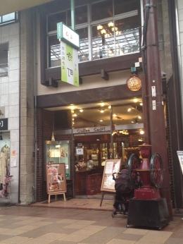 KyotoSmartCoffee_000_org.jpg