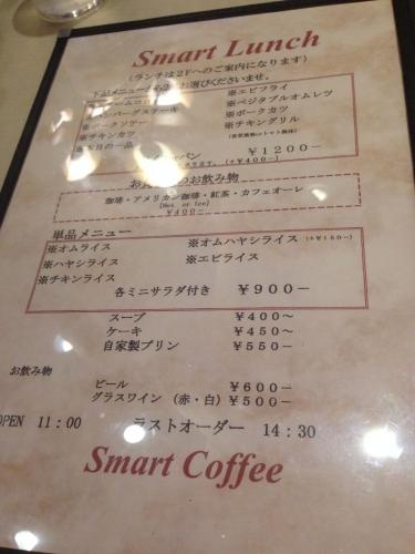 KyotoSmartCoffee_001_org.jpg