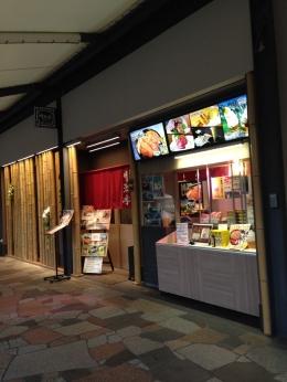 MeijiteiKaruizawa_000_org.jpg