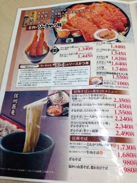 MeijiteiKaruizawa_002_org.jpg