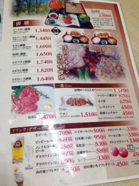 MeijiteiKaruizawa_003_org.jpg