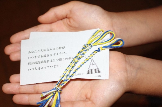MeijiteiKaruizawa_010_org.jpg