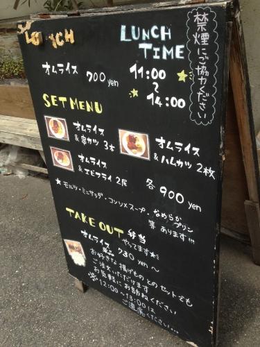 TenmabashiYosyokuya_001_org.jpg