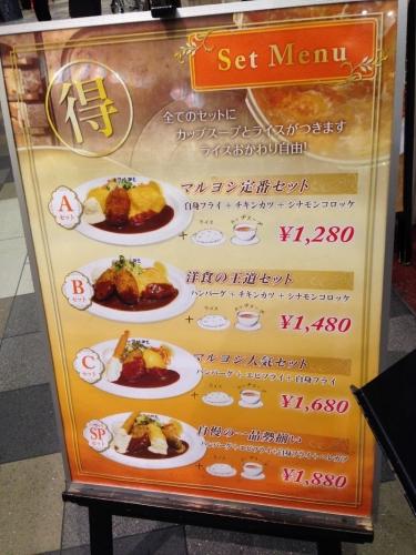 TennojiMaruyoshi_002_org.jpg