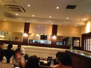 TennojiMaruyoshi_004_org.jpg