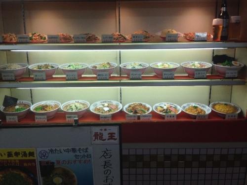 YokohamaRyuo_002_org.jpg